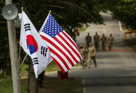 American and South Korean flags at Yongin South Korea