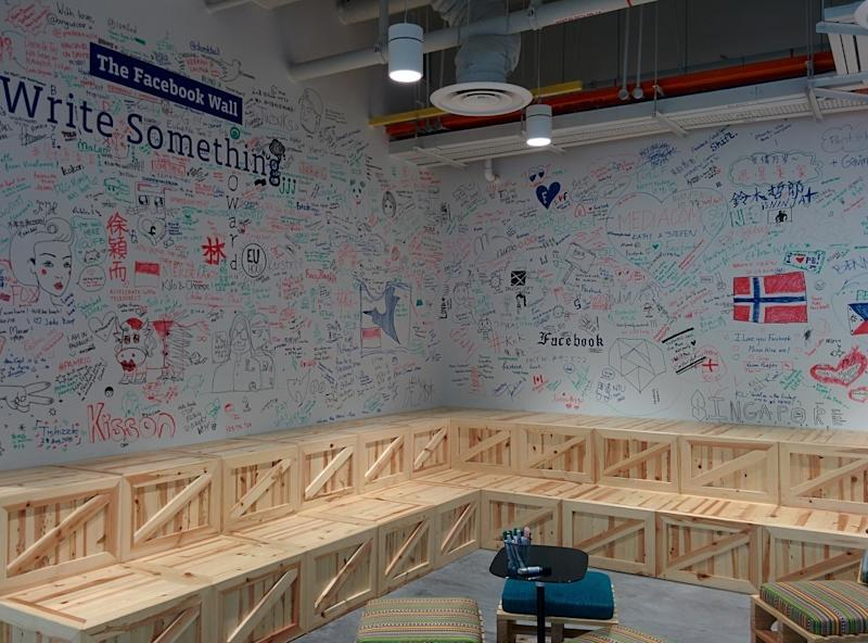 Office visit: take a look at Facebook's fancy new digs in