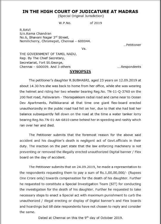 The petition filed by Subhasri's father on Wednesday.
