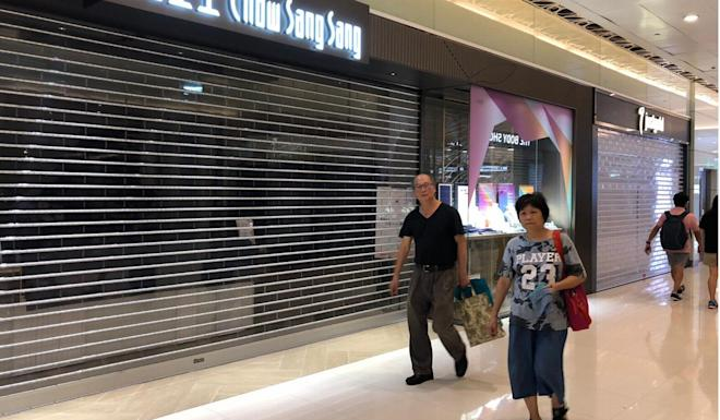 Landmark North appeared to be in a semi-lockdown mode following the protest. Photo: Alvin Lum
