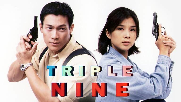 Actors James Lye and Wong Li-lin, who starred in Singapore 1990s TV crime drama Triple Nine as police inspectors.