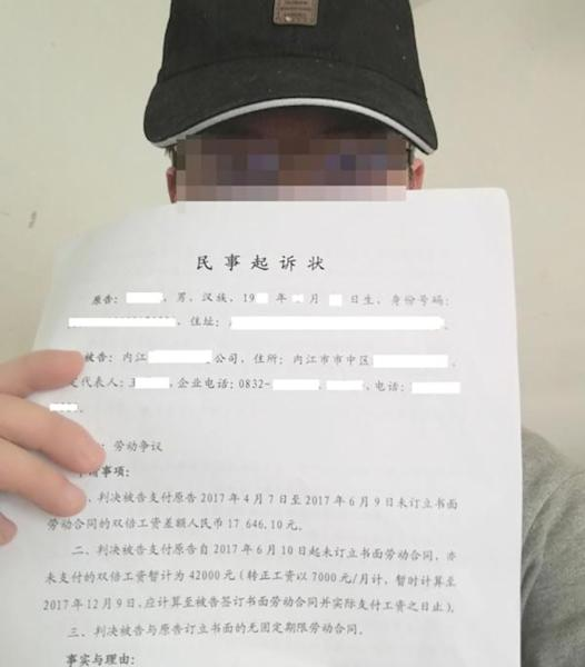 Chinese man with HIV wins back his job and US$9,000 in lost earnings after year-long fight