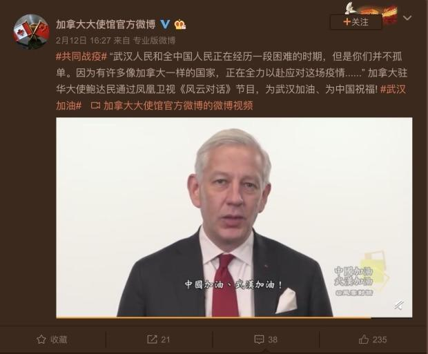 The Embassy of Canada to China/Weibo
