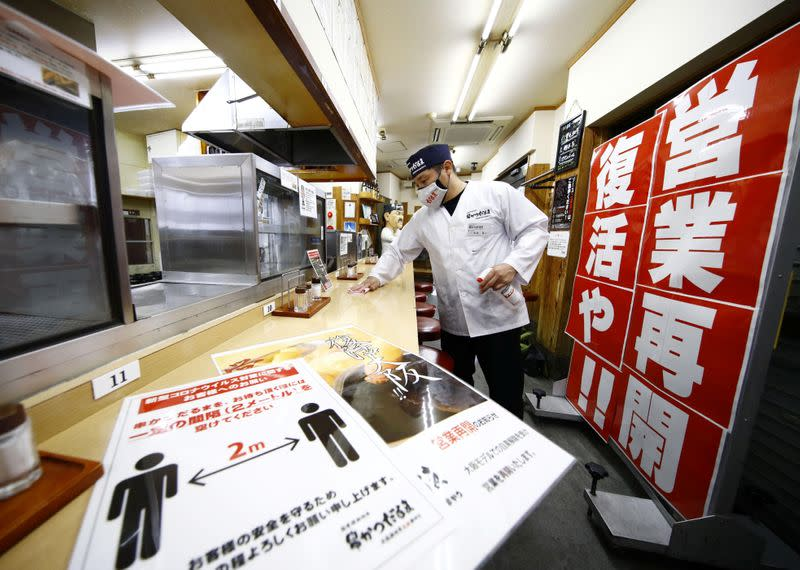 Japan's August service sector activity worsens as pandemic stymies recovery