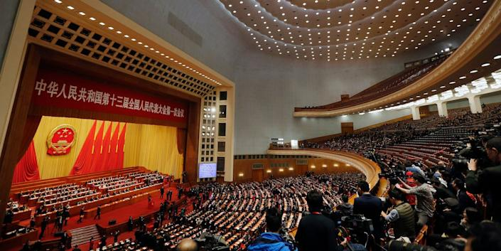 china communist party meeting