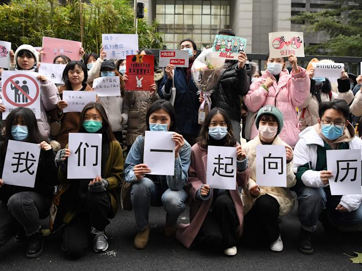 china metoo protest