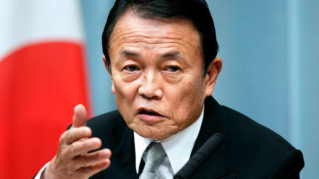 Japan Official: 'Hurry Up and Die'
