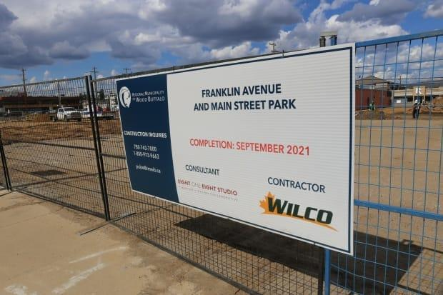 The park is expected to be completed in fall of 2021.
