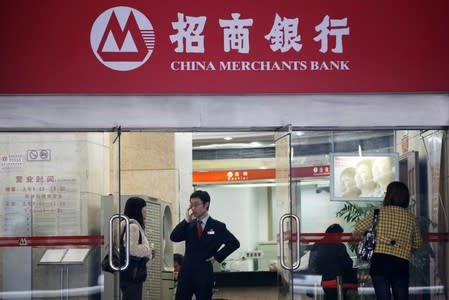 China Merchants Bank says not involved in any probe related to sanction violations