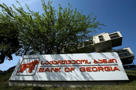 Bank of Georgia half-year profit boosted by retail lending