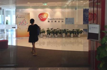 A Chinese employee walks into a GSK office in Beijing