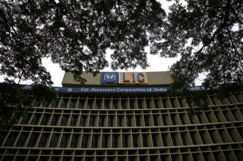An exterior view of LIC's headquarters is seen in Mumbai