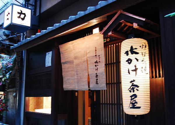The restaurant exterior. The retro stylings match the Hozenji Yokocho street it occupies