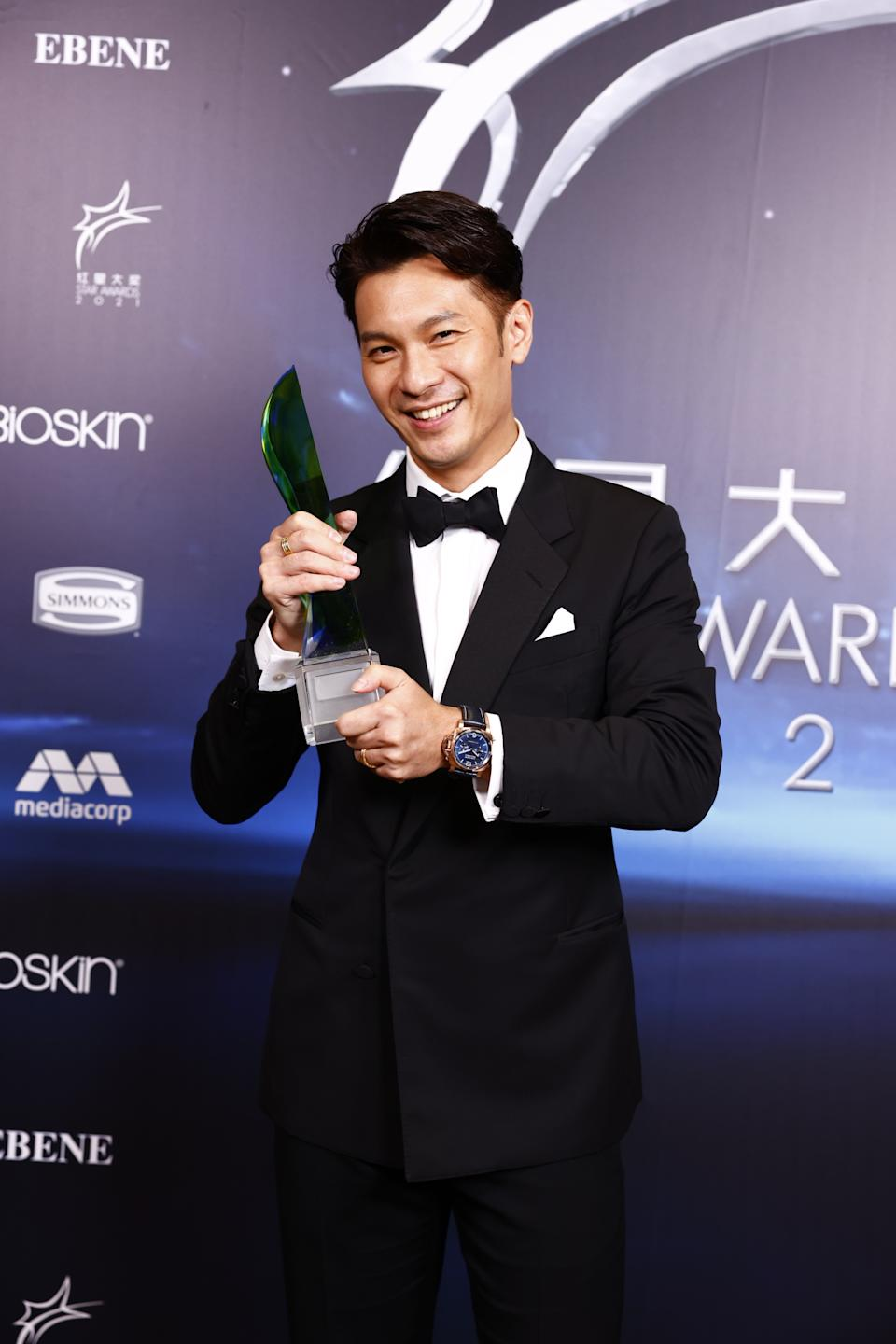 Shaun Chen at Star Awards held at Changi Airport on 18 April 2021. (Photo: Mediacorp)