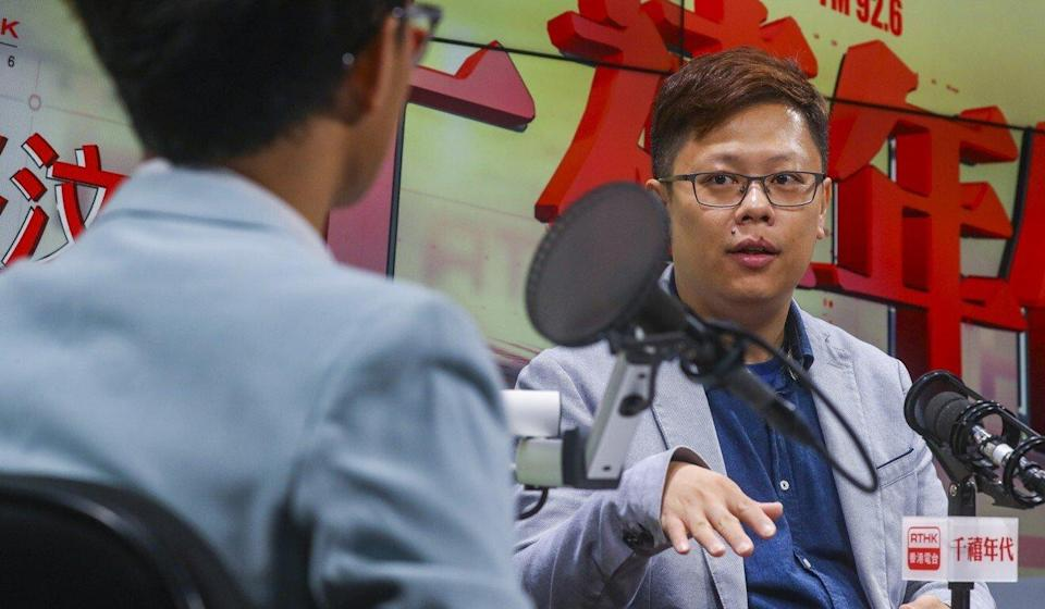 Executive director of the Federation of Public Housing Estates Anthony Chiu during a radio programme in 2019. Photo: Edmond So