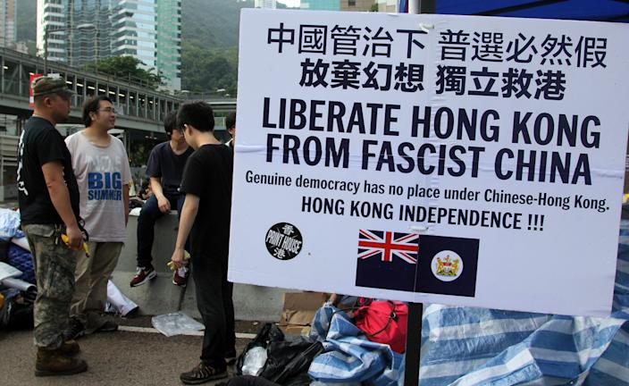 The main driver behind Beijing's concern over the Hong Kong protests is likely the comparisons between the current demonstrations and the 1989 Tiananmen Square crackdown (AFP Photo/Laurent Fievet)