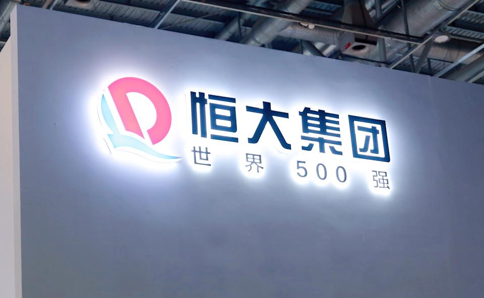 SHANGHAI                         , CHINA - MARCH 23 2021: A view of the logo of the Evergrande Group at a home appliance expo in Shanghai, China Tuesday, March 23, 2021. (Photo credit should read Feature China/Barcroft Media via Getty Images)