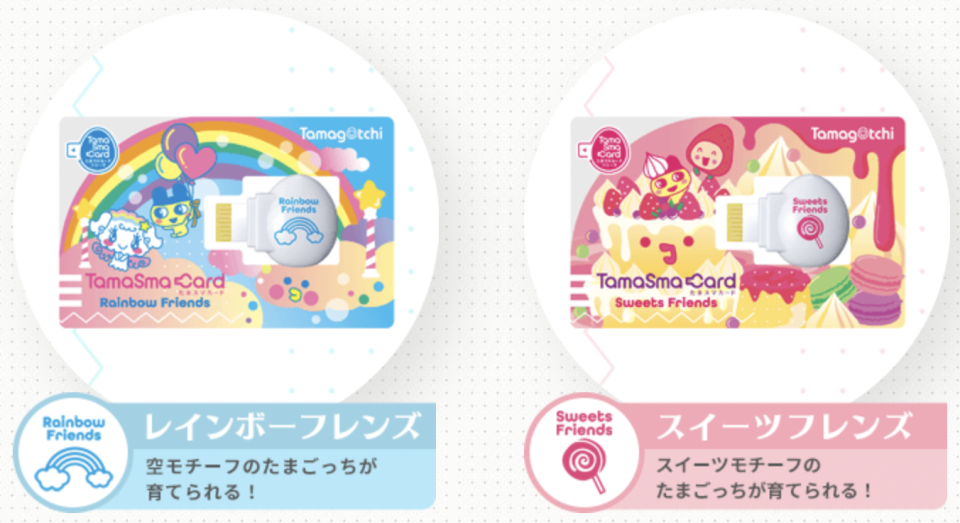 The owners can also purchase TamaSmart Cards to access more potential pets, foods, accessories, designs, and mini games. (Screenshot: Bandai)
