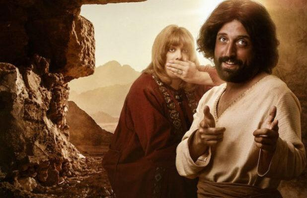 Offices of Brazilian Production Team Behind Gay Jesus Netflix Comedy Firebombed