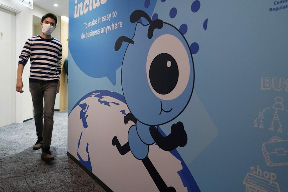 China's Ant Group had hoped to raise up to US$39.67 billion in a dual listing in Hong Kong and Shanghai. Photo: AP
