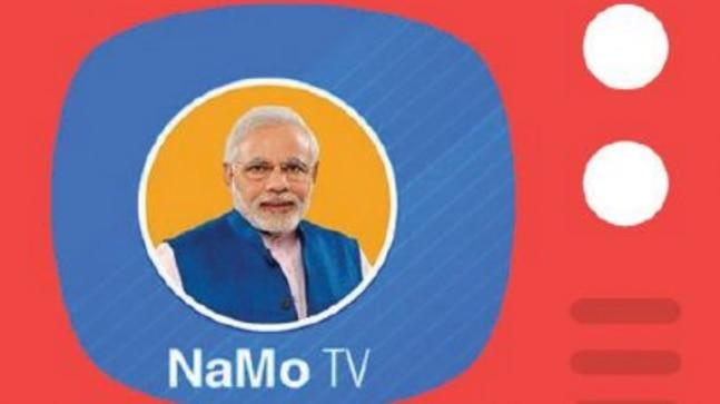 NaMo TV was launched even after model code of conduct came into force in the run-up to Lok Sabha elections. NaMo TV has become a topic of multiple controversies.