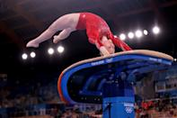 <p>Her strengths are vault and floor exercise. In qualification she finished 2nd in vault and 3rd in floor and will compete for two medals in the event finals on Saturday. </p>