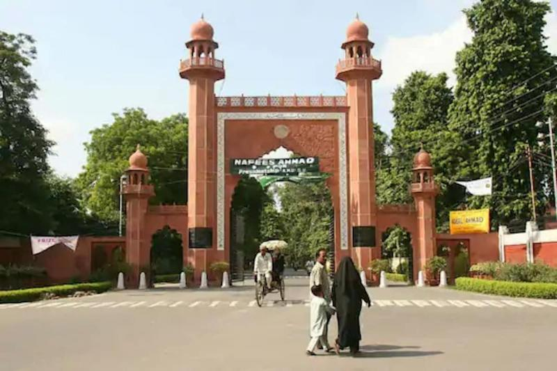 Aligarh Muslim University to Start Admission Process from October 23