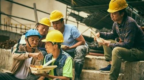 Christopher and his co-workers dream big in 'Workers'