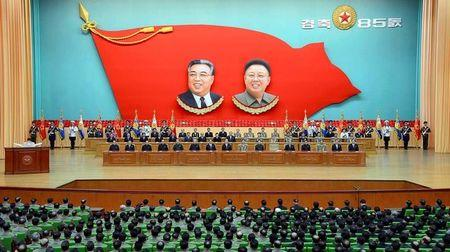KCNA photo shows a national meeting at the People's Palace of Culture in Pyongyang in celebration of the 85th founding anniversary of the Korean People's Army