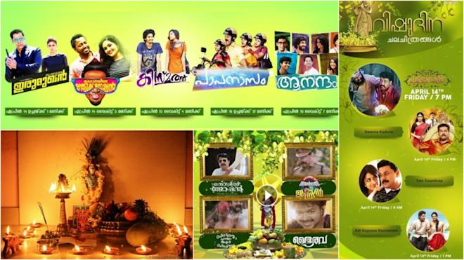 Vishu Special movies on TV, vishu, happy vishu