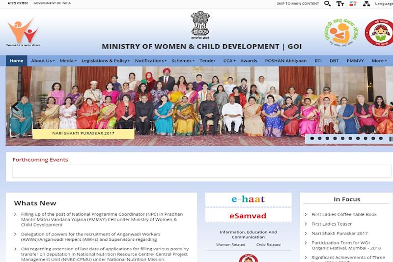 WCD Recruitment 2018 - 7 Posts, Apply Before 4th April 2018