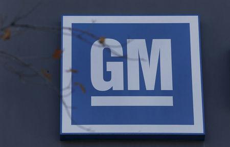 GM reports strong quarterly profit, still steps up cost-cutting