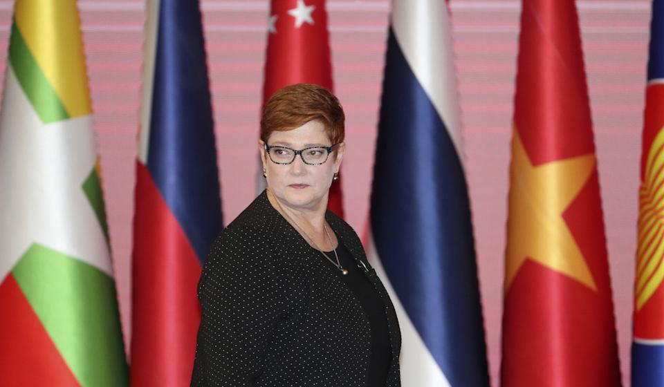 Australian Foreign Minister Marise Payne said the project was awaiting congressional approval. Photo: AP