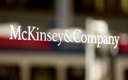 The logo of consulting firm McKinsey + Company is seen in Zurich