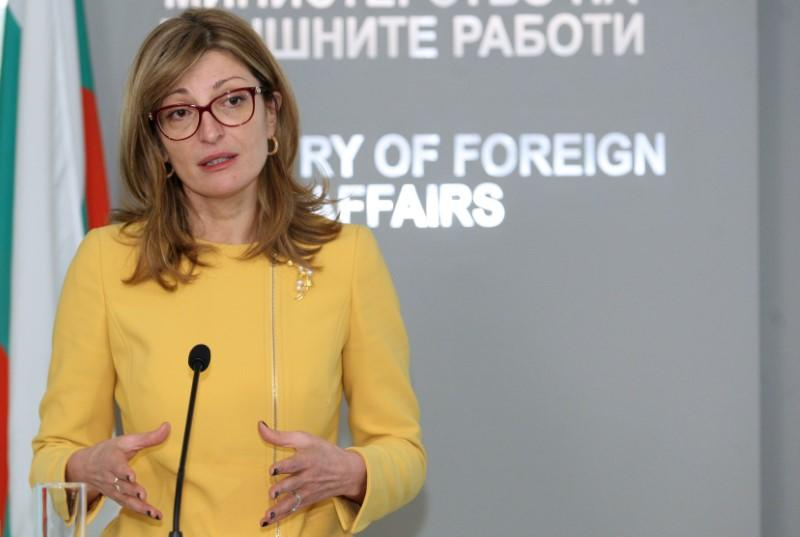 Bulgaria expels two Russian diplomats for espionage