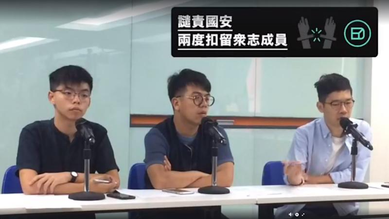 No evidence pair from Joshua Wong's Demosisto party were detained by Chinese security services, Hong Kong leader says