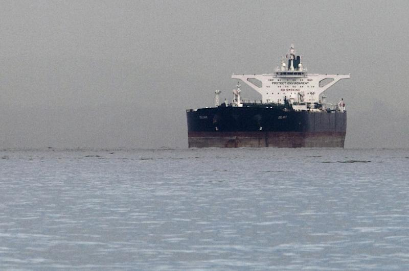 Malta-flagged Iranian crude oil supertanker