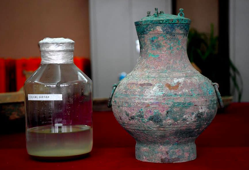 It was initially believed the elixir was alcohol due to its strong smell. Source: Xinhua