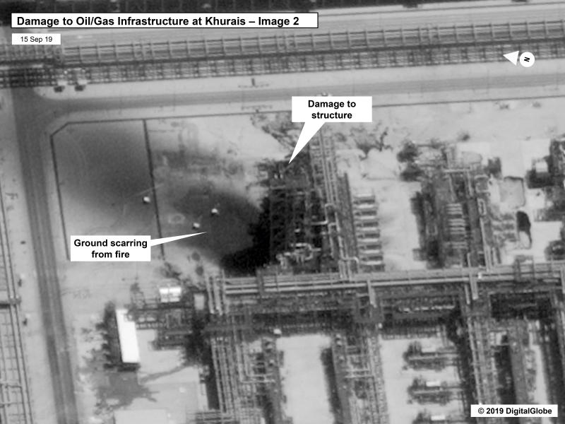 This image provided on Sunday, Sept. 15, 2019, by the U.S. government and DigitalGlobe and annotated by the source, shows damage to the infrastructure at Saudi Aramco's Kuirais oil field in Buqyaq, Saudi Arabia. The drone attack Saturday on Saudi Arabia's Abqaiq plant and its Khurais oil field led to the interruption of an estimated 5.7 million barrels of the kingdom's crude oil production per day, equivalent to more than 5% of the world's daily supply. (U.S. government/Digital Globe via AP)