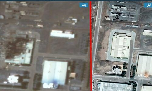 Iran admits incident at Natanz nuclear site caused major damage