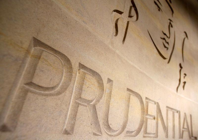 FILE PHOTO: The logo of British life insurer Prudential is seen on their building in London