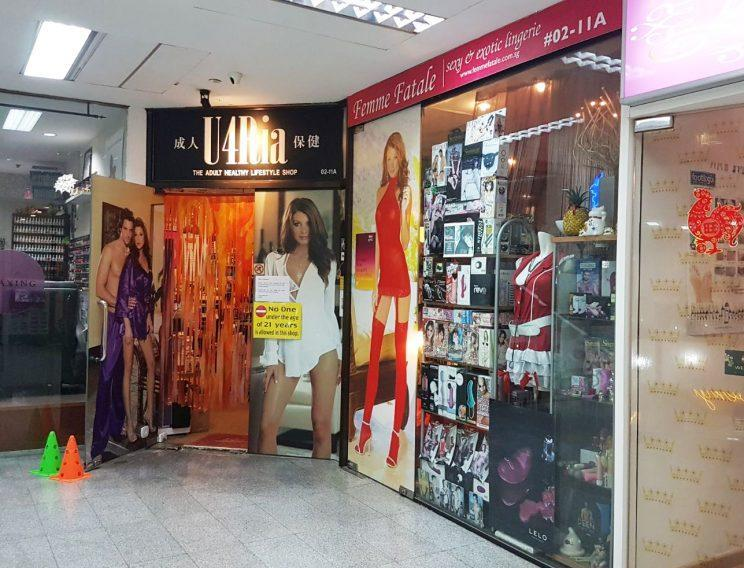 The storefront of adult shops U4Ria and Femme Fatale. (Photo: Wan Ting Koh/ Yahoo Lifestyle Singapore)