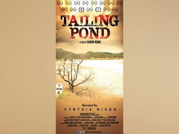 Tailing Pond Poster