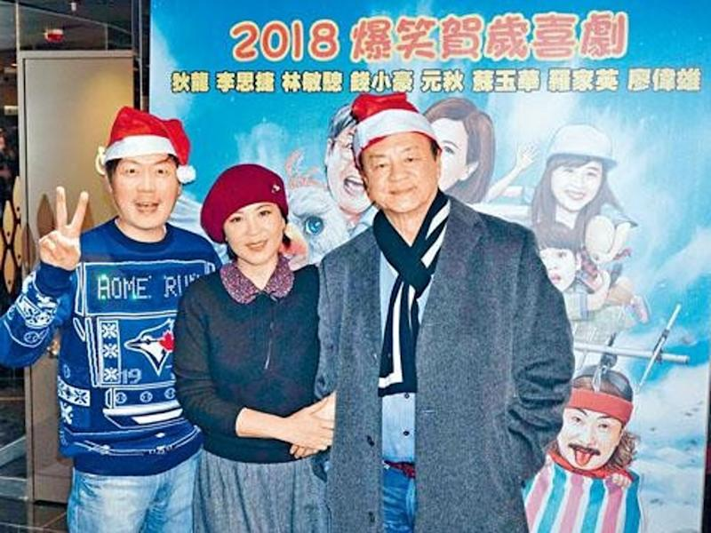 Ti Lung not quitting showbiz anytime soon