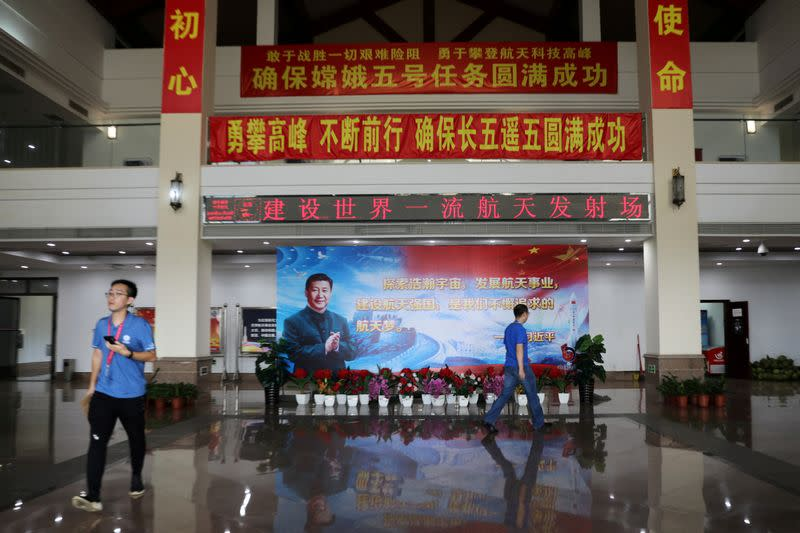 FILE PHOTO: Wenchang Space Launch Center in Wenchang, Hainan Province before the rocket launch