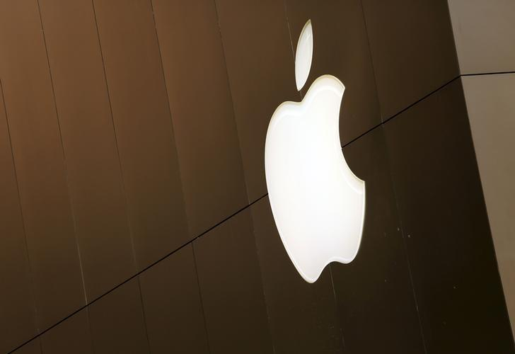 The Apple logo is seen at the flagship Apple retail store in San Francisco