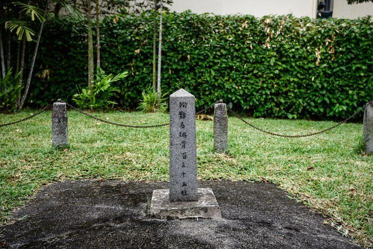 A memorial to the 135 war criminals executed for committing atrocities in Singapore during World War II. Photo: Bryan Huang/Yahoo News Singapore