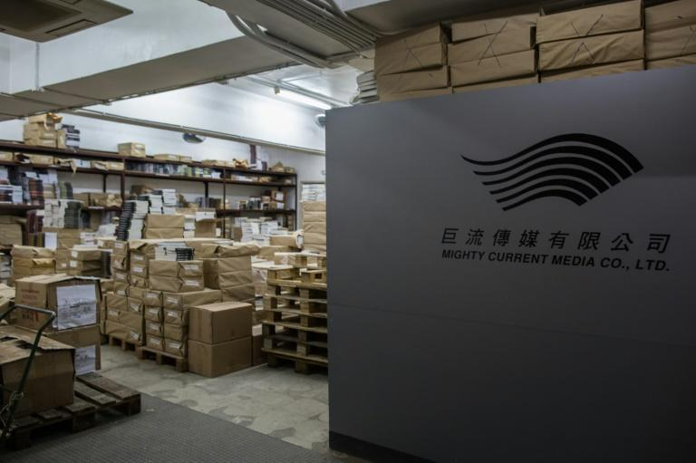 The Mighty Current publishing house that produced salacious titles about political intrigue and love affairs at the highest levels of Chinese politics