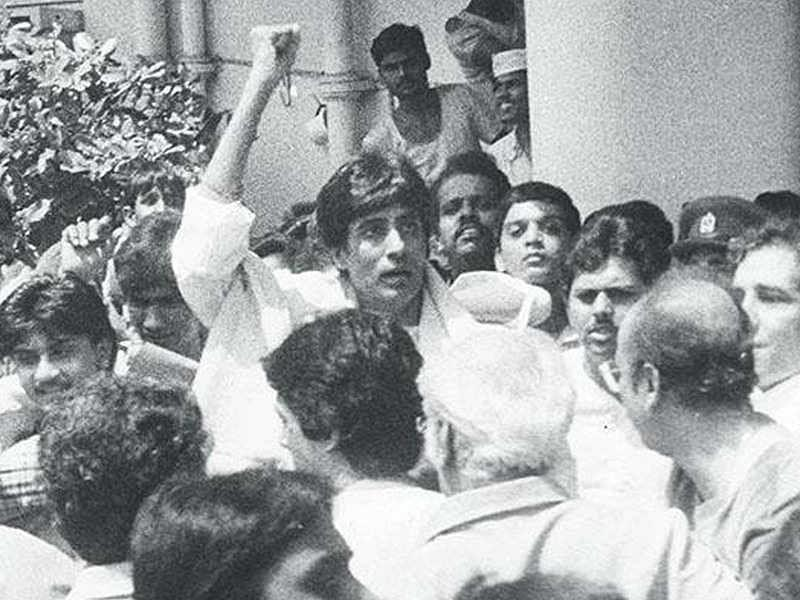 Amitabh Bachchan leaving the hospital months after being treated.