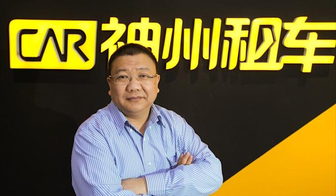 Charles Zhengyao Lu, co-founder of Luckin Coffee and chairman and CEO of Car Inc. Photo: Simon Song